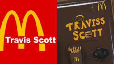 先生!這是你的 Travis Scott x 麥當勞聯名分享餐!高清合作週邊釋出,得來速準備排到爆!