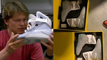 現賺 1800 萬台幣!外國網友意外獲得 6 雙 Nike Air Mag,鞋迷:「他上輩子肯定救了地球 」