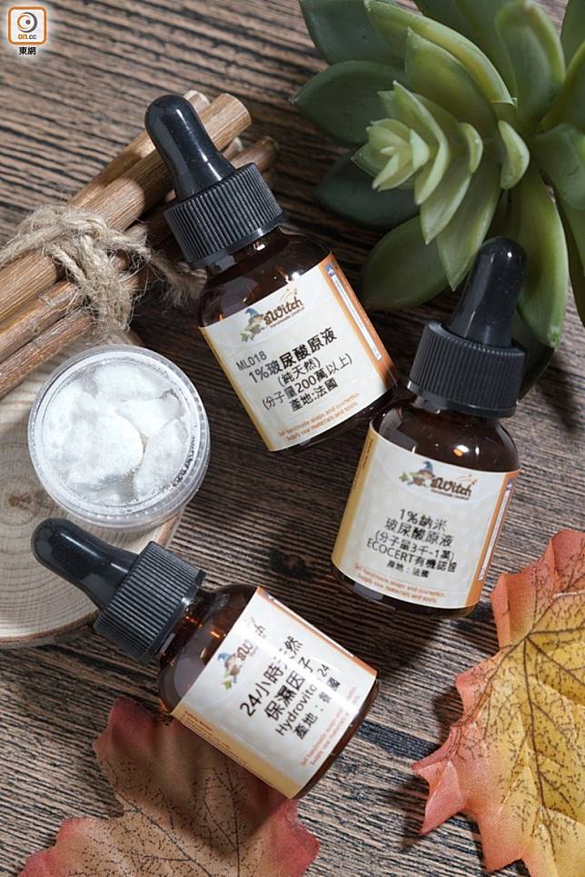 Vivienne建議,秋冬護膚品宜加入補濕元素,如維他命E、玻尿酸、植物性甘油等。(張群生攝)
