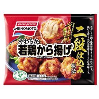 味の素 やわらか若鶏から揚げ ボリュームパック