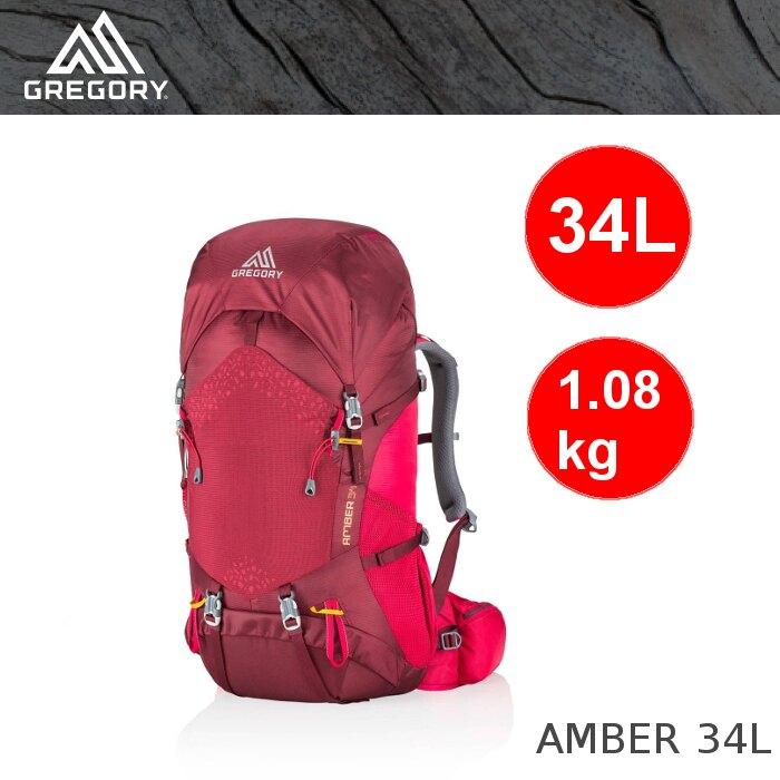 美國GREGORY 77832 AMBER 34 女款輕量健行登山背包(辣椒紅) ,2019新款