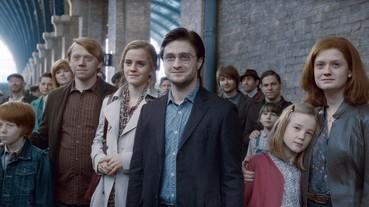 驚傳《哈利波特》推出第 8 集!小說確定在_上架