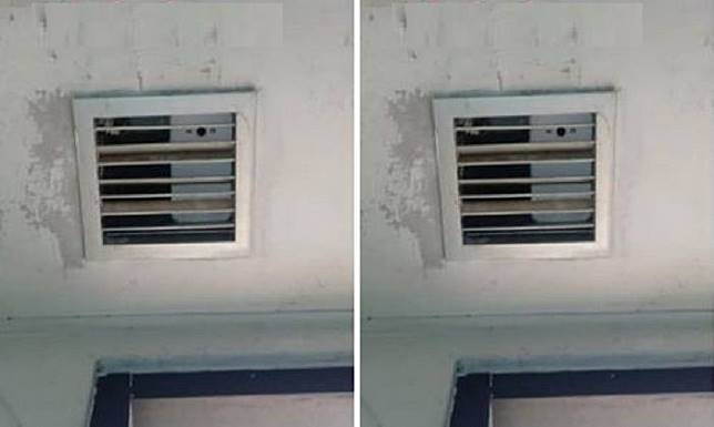 Temuan kamera ponsel di ventilasi toilet UIN Alauddin Makassar.