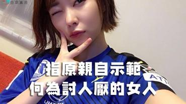 在SNS替日本球隊打氣時,不要附上自拍照啦!