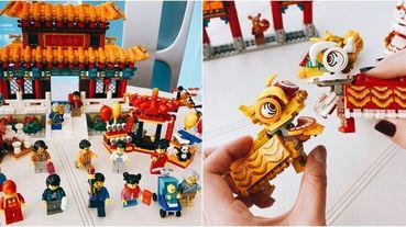 樂高「2020新春過年版」太狂,小舞獅、新春廟會2款組合是超喜氣過年街頭!現在入手剛好組到過年