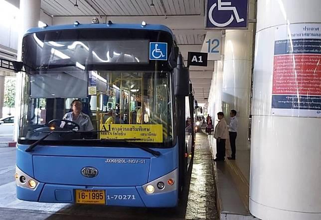 รถโดยสาร สาย A1 เส้นทางด่วนเสริมพิเศษ ขอหยุดการให้บริการ .. ส่วนA1 ธรรมดา ยังให้บริการตามปกติ