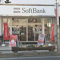 ソフトバンク草加松原店
