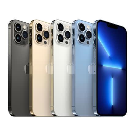 Apple iPhone 13 Pro Max 256G 手機