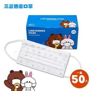 【LINE FRIENDS】一般三層防塵口罩一盒50入組-限量日本空運