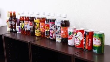 有沒有喝過北海道自製研發既可樂?