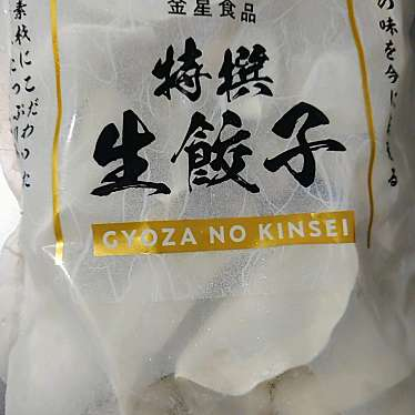 金星食品のundefinedに実際訪問訪問したユーザーunknownさんが新しく投稿した新着口コミの写真