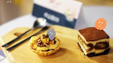 台南甜點 | 老味道中的新意,感受台南甜點職人的心意