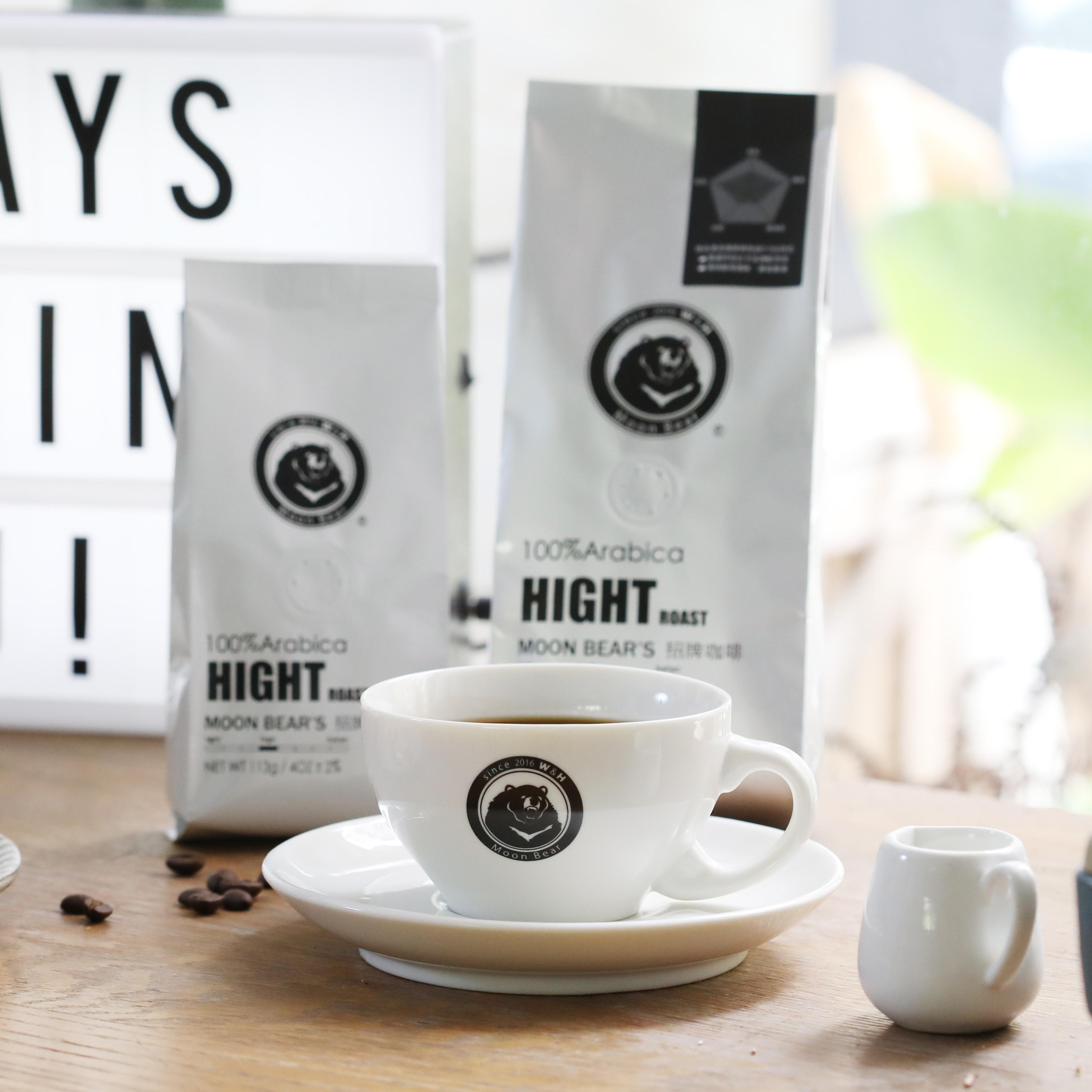 一元體驗價 ! 每人限購一次!【招牌咖啡豆】1/4磅★SGS檢驗合格★莊園等級豆★加購滿額免運送到家。人氣店家MoonBear cafe的咖啡豆有最棒的商品。快到日本NO.1的Rakuten樂天市場的