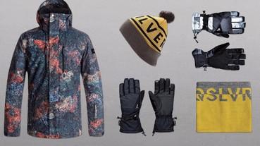 QUIKSILVER x TRAVIS RICE 世界金牌單板滑雪選手 聯名打造雪衣系列商品 勇闖雪地極限!