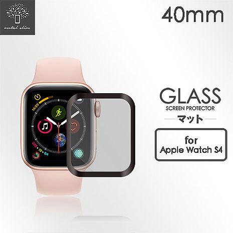 專為Apple Watch設計 實機開模製造