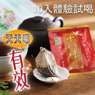 ONE HOUSE生活館-美食-【年輕18歲】美魔女養身茶包 十八味茶 !10入體驗價$300!