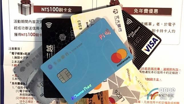 防盜刷!刷卡消費逾5000元 銀行須強制發簡訊通知