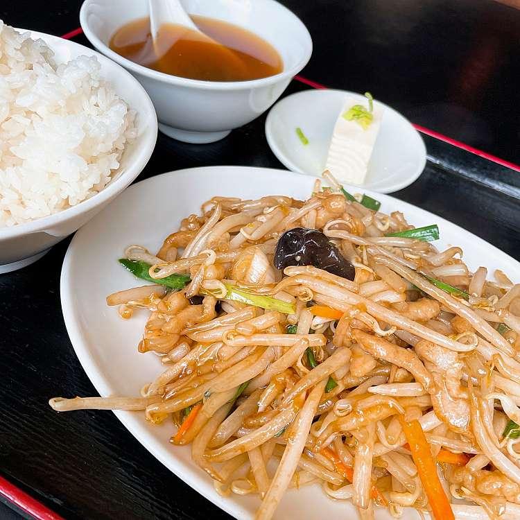 実際訪問したユーザーが直接撮影して投稿した新宿中華料理上海酒場 新宿三丁目店の写真