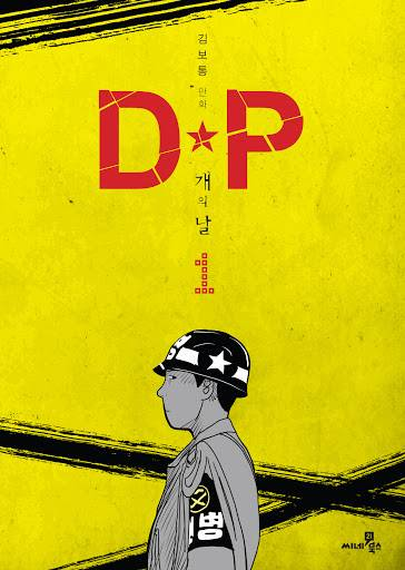 한겨레출판 | 씨네21 | 도서보기