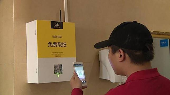 In China, AI helps sort rubbish, catch criminals and improve traffic - now it's used to stop toilet paper theft
