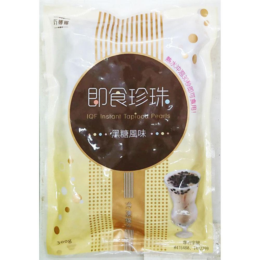 多國專利產品,外銷日本多年,造成超市通路掃貨風潮的【即食珍珠】只需85度c熱水沖泡31秒,解凍後即可撈起食用。低糖配方,任您百變任何飲品(奶茶、果汁、汽水)無論是怕胖卻又熱愛珍珠的小資女孩,還是擔心自家寶貝攝取過多糖份的家長,通過SGS檢驗合格,成分標示清楚明白,安全無虞的優質產品。【絕無防腐劑】【絕無塑化劑】※ 製造日期與有效期限,商品成分與適用注意事項皆標示於包裝或產品中※ 本產品網頁因拍攝關係,圖檔略有差異,實際以廠商出貨為主※ 本產品文案若有變動敬請參照實際商品為準