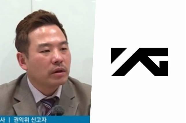 Pengacara Bang Jung Hyun Minta YG Entertainment Fokus pada Kasus