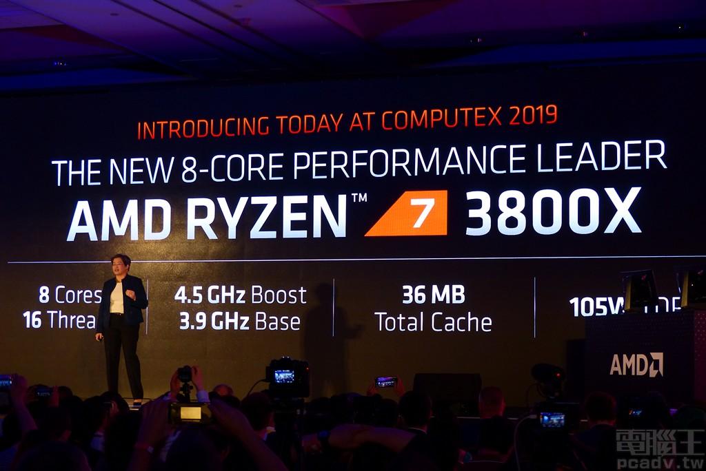 ▲ Ryzen 7 3800X 將基礎時脈與自動超頻時脈推進至 3.9GHz 和 4.5GHz,TDP 則為 105W。