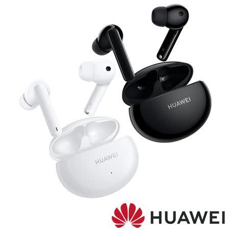 華為 HUAWEI FreeBuds 4i 真無線藍牙降噪耳機-加碼送原廠保護套