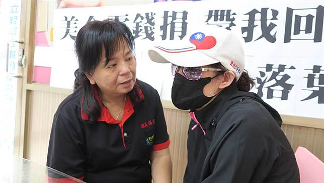 台男客死越南 離婚十年低收入前妻無力認屍