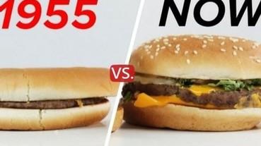 1955 年的麥當勞 vs. 現在 以前的份量都比較小?!