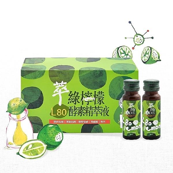零添加、無調整 全果精華,高效能酵素,隨身攜帶,循環代謝力