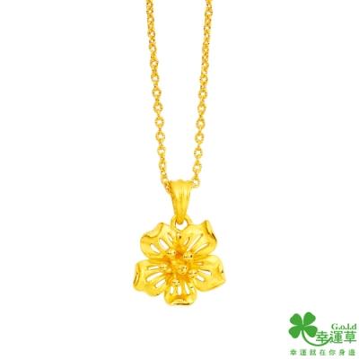 9999純金完美製作。 母親節、生日禮物首選。 抗氧化,純金佩戴不過敏 保值黃金,送禮自用兩相宜。