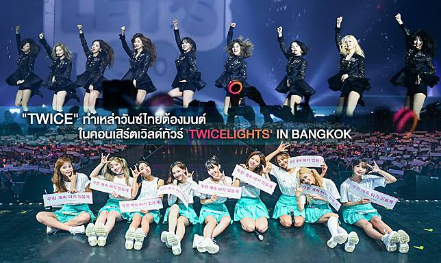 twicelights-in-bangkok