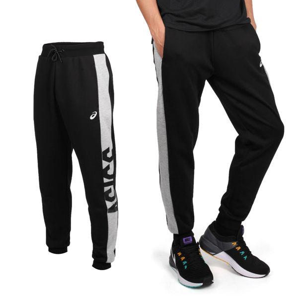 *兩側口袋設計 *褲腳縮口設計 *型號:2031B056-001