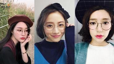 近視女生必學!5個戴眼鏡化妝術重點,戴眼鏡的妝更不能忽略細節~