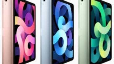 蘋果發表全新第 8 代 iPad 與換上 A14 仿生處理器的 iPad Air,台灣售價公佈