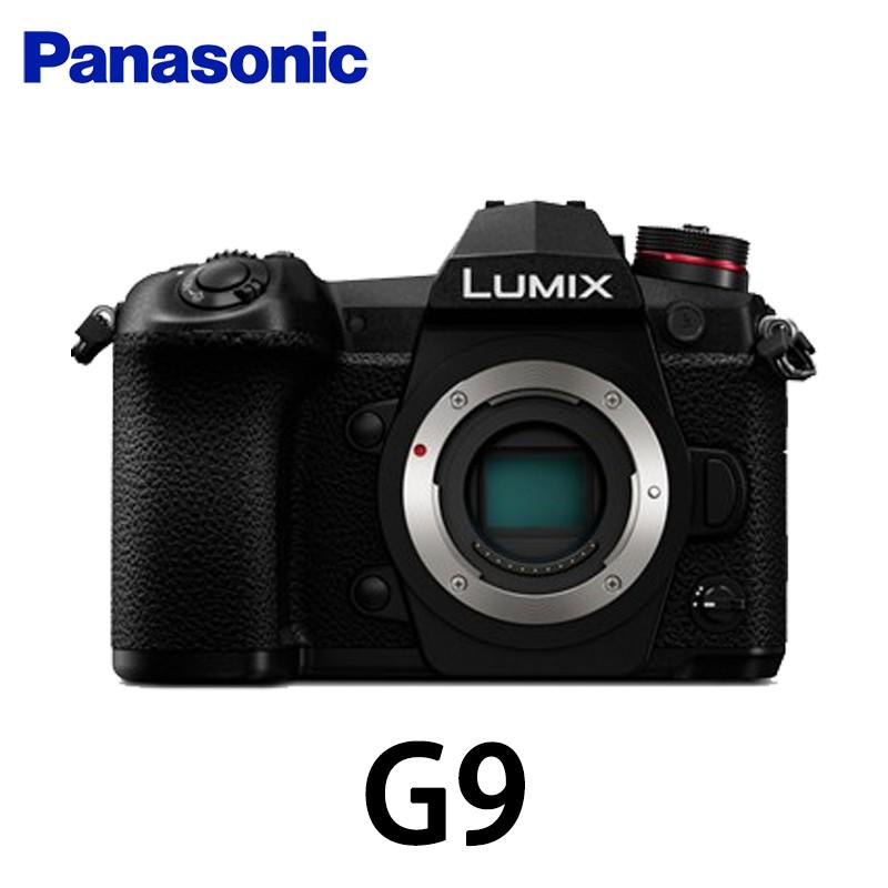 註冊送好禮 PANASONIC G9 單機身 錄影 4K 微單 M43 微電影 公司貨 酷BEE