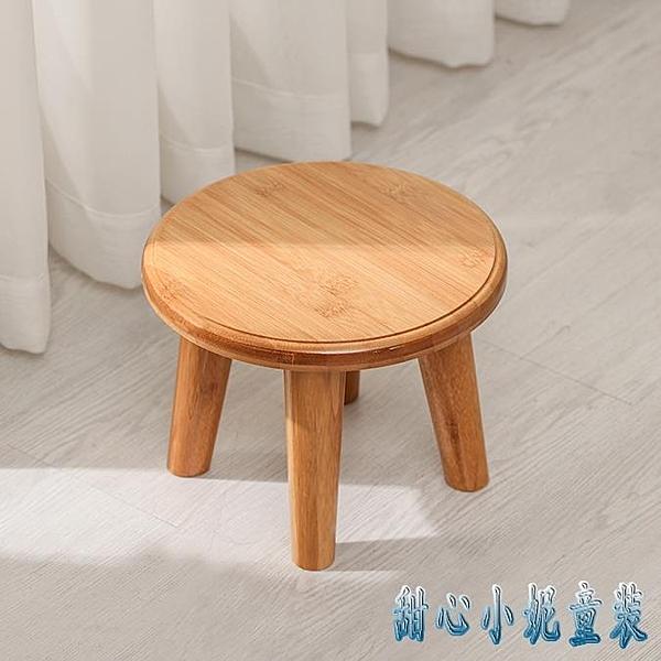 洗澡凳子小圓凳子實木家用矮凳創意板凳小木凳可愛小竹凳兒童凳