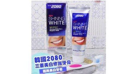 【韓國2080】三重美白修護牙膏