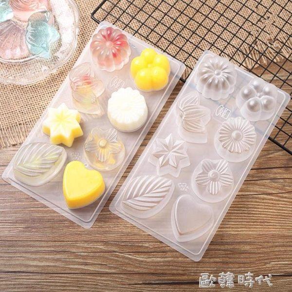 布丁水晶果凍模雪糕模子花型千層馬蹄糕磨具烘焙月餅冰皮月餅模具 歐韓時代
