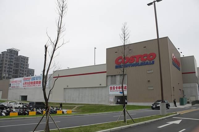 ▲連鎖美式賣場好市多( COSTCO )近日販售日本的「除蟎神器」,引發網友熱議。(圖/ NOWnews 資料照)