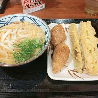 丸亀製麺 札幌伏見店のundefinedに実際訪問訪問したユーザーunknownさんが新しく投稿した新着口コミの写真