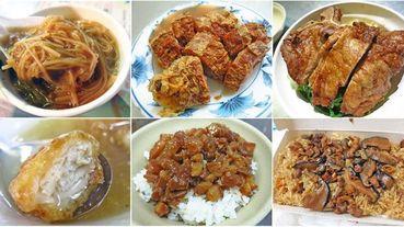 台北大稻埕推薦好吃美食、排隊美食、餐廳-懶人包