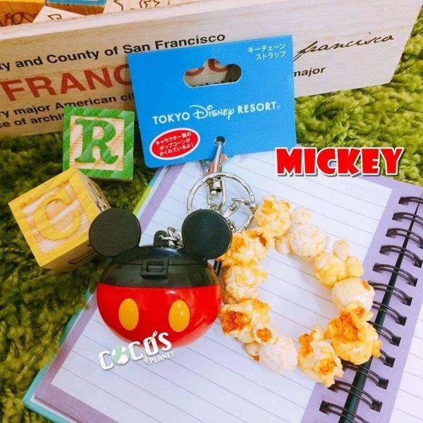 日本東京迪士尼 米奇 爆米花桶 鑰匙圈 掛飾 爆米花吊飾 COCOS DK415