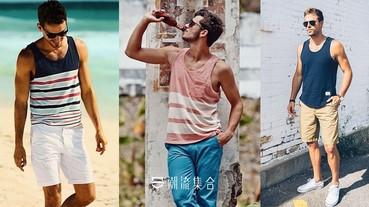 3種不同類型的背心穿搭,輕鬆穿出時尚運動風!