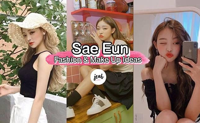 35 ไอเดีย Fashion & Make up ของ Sae Eun เน็ตไอดอลเกาหลีที่มีลุคสตรีทเก๋ๆ ทั้งสวย หวาน น่าแต่งตาม!