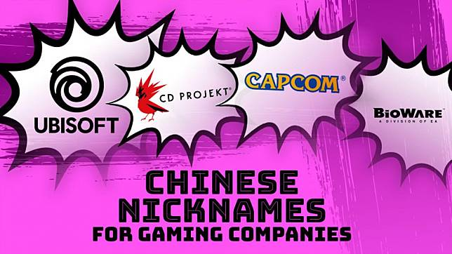 From The Dumb Polish Donkey to Old Nin: Chinese nicknames for gaming companies