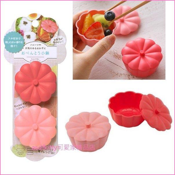 asdfkitty可愛家☆日本MARNA桃粉色南瓜造型有蓋便當隔菜盒/醬料盒/水果盒-可做果凍.布丁-日本製