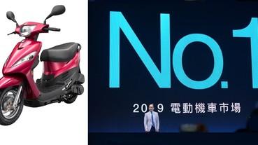 重申目標2019電動車市佔龍頭,光陽挟近2,500輛年銷量準備超車Gogoro