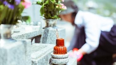 日本習俗 日本人有沒有清明節?掃墓要在「彼岸」時